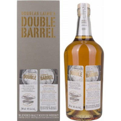 Double Barrel...