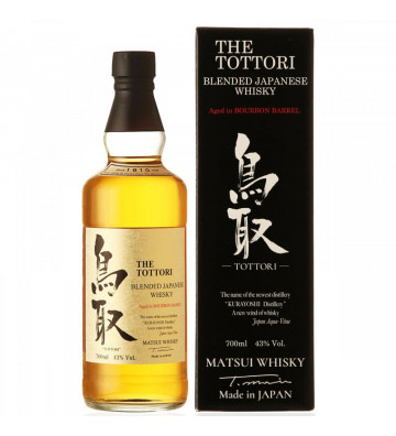The Tottori Bourbon Barrel