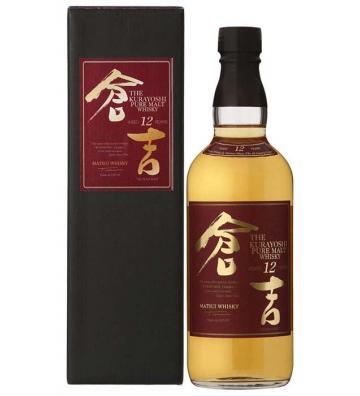 Kurayoshi Japanese Pure...